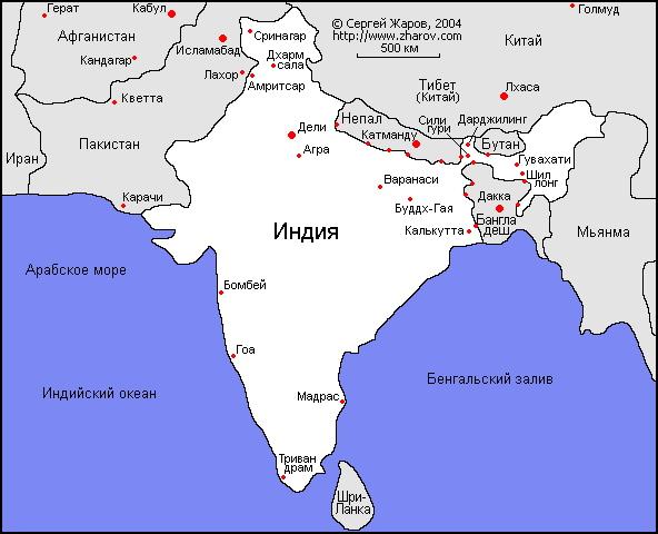 Где находится китай и индия
