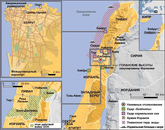 Карта израиля посмотреть