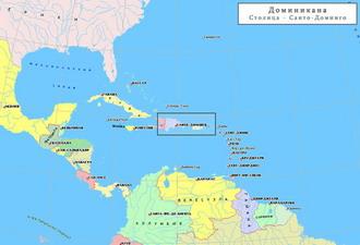 География доминиканы доминиканской