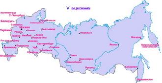 Рубрика карты россии